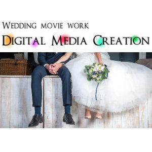 DIGITAL MEDIA CREATION