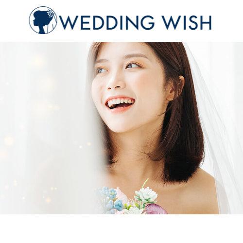 WEDDING WISH