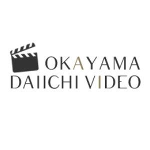 岡山第一ビデオ