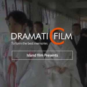 DRAMATICFILM